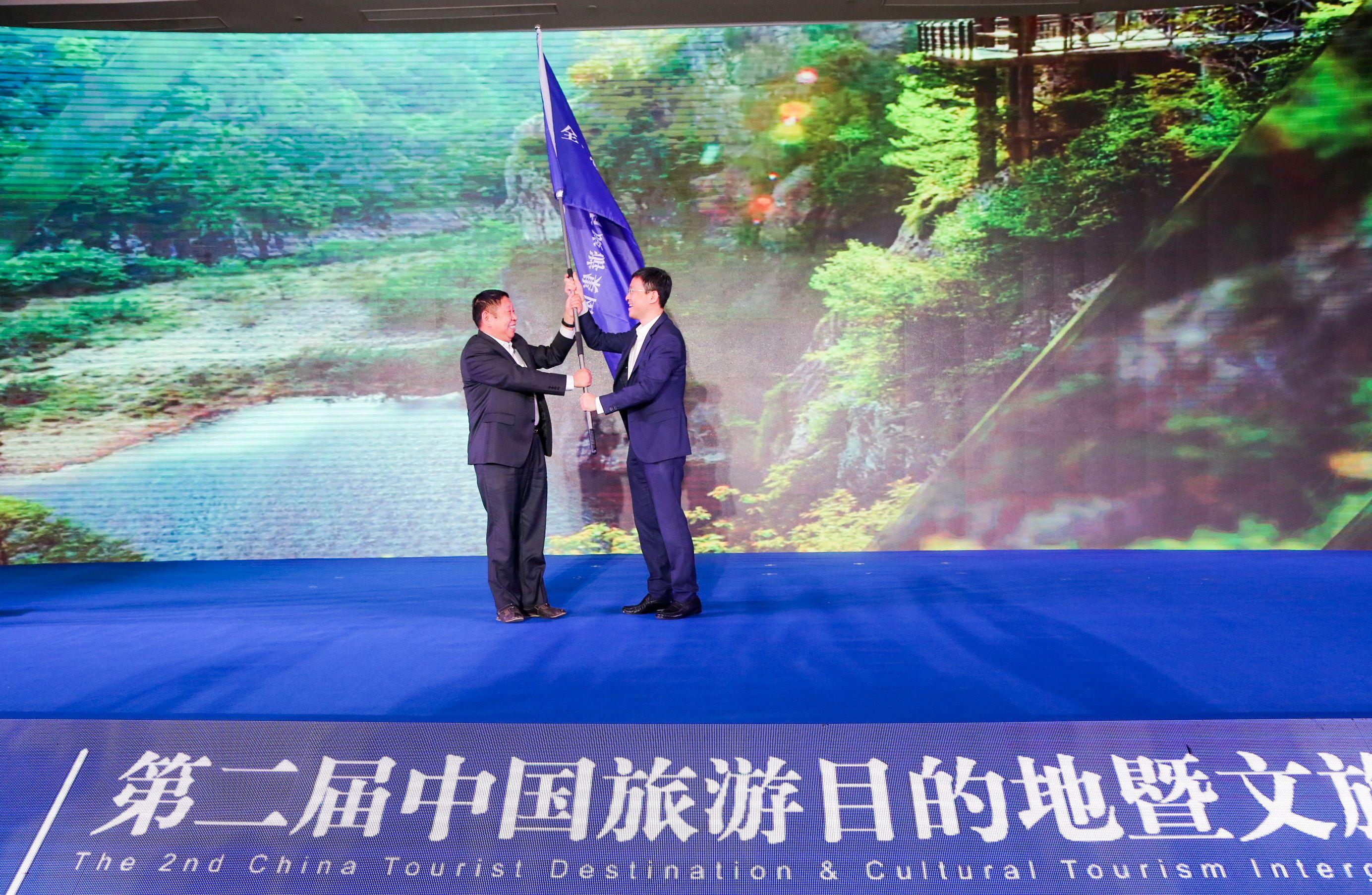 2018中国旅游目的地暨文旅产业融合发展大会在西安盛大开幕